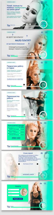 Квиз-лендинг для модельтного агенства 3FMODELS