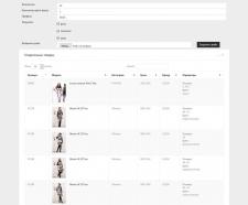 Импорт данных в imageCMS с XML разных форматов