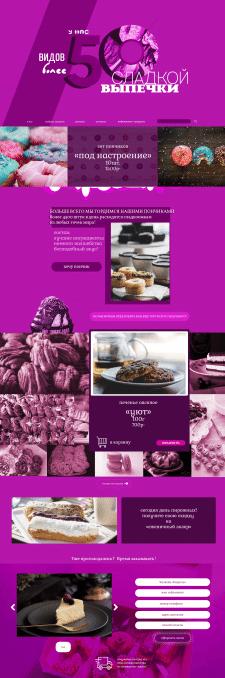 Сайт интернет-магазина сладостей, главная страница