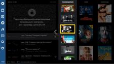 Smart TV app OLL.TV