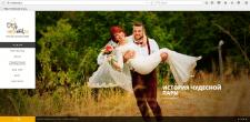 Базовая внутренняя оптимизация сайта