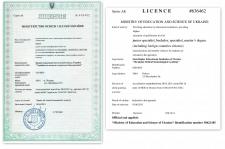 Перевод лицензии учебного заведения