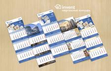 Дизайн календаря для компании Invent