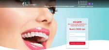Ortodont Elit