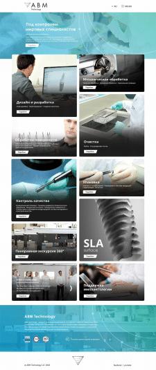 Разработка корпоративного сайта для ABM Technology