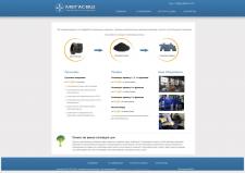 Сайт компании по переработке изношенных покрышек