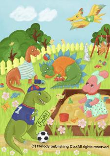 Ілюстрація до дитячої книги про динозаврів