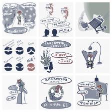 Сет ілюстрацій для Інстаграм