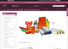 ИМ пластиковых изделий и мебели ОПТТОРГ