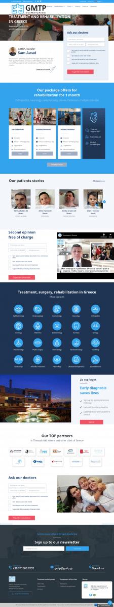 """Многостраничный сайт """"Клиника GMTP"""""""