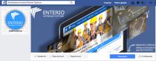 Оформление страницы в фейсбук
