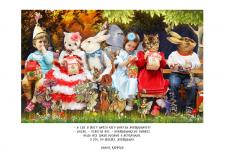 Характер постер для ребенка