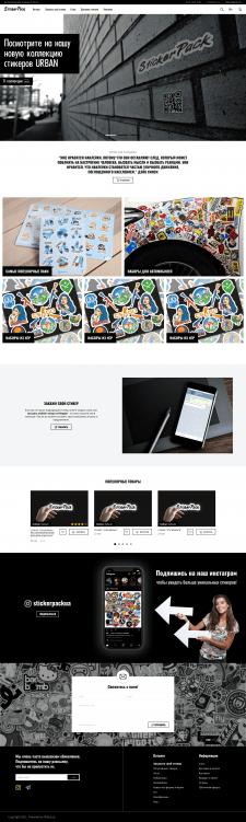 StickerPack | Интернет-магазин стикеров