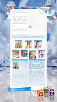 Сайт центра дополнительного образования