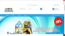 Наполнение интернет магазина детских игрушек