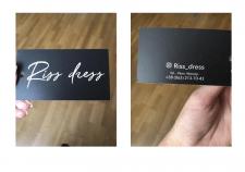 Дизайн и концепт логотипа для бренда одежды