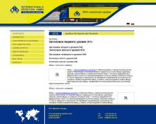 http://petrunin.cybers.net.ua/mta/index.html