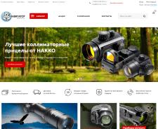 Парсер интернет-магазина Optic4u