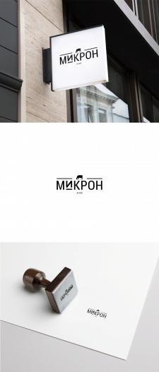 Логотип - Микрон