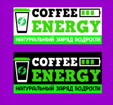 Перевод логотипа из растра в вектор