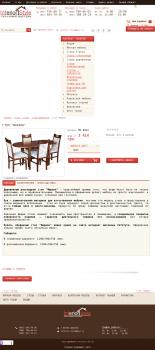 Описания столов для ИМ