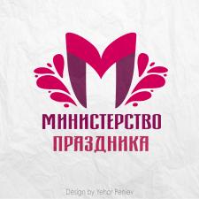 Министерство Праздника - логотип - 2019