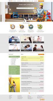 Редизайн главной страницы сайта http://domuspro.ru