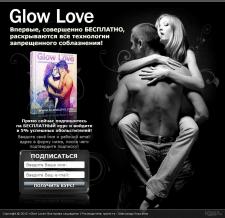 Вертска - Glow Love