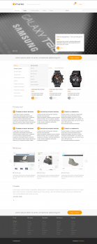 Дизайн шаблона интернет супермаркета Vmarket