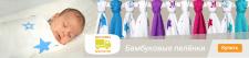 Создание серии баннеров на сайт XKKO