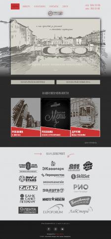 WEB DESIGN | САЙТ рекламных услуг в Питере