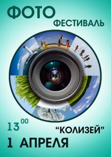 Плакат для мероприятия