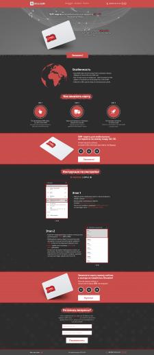 Landing-page ULTRA GSM
