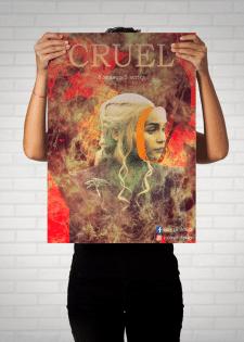 Плакат по Игре престолов 8 сезон, отсыл к 5 серии