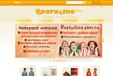 https://booratino.com.ua/