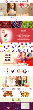 """Дизайн веб сайта для компании """"Живой сок"""""""