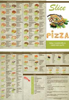 Буклет для службы по доставке пиццы/суши