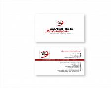 Визитка и логотип аудиторской компании