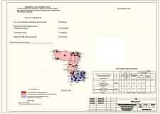 Збірний кадастровий план