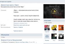 vk.com/euro_card_ukraine
