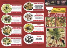 буклет. ресторан