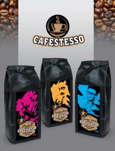 УПАКОВКА для кофе +визуализация