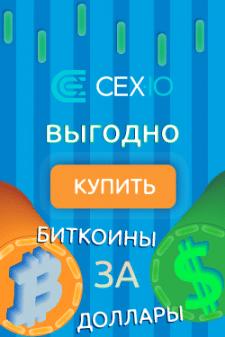 Криптовалюты Gif баннер на сайт