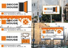 билборд для строительного ТЦ