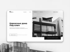 "Landing Page ""TeplovKA"""