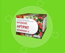 Фитокапс Артрит