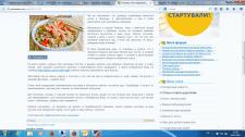 Как я нашла азиатскую еду в Харькове