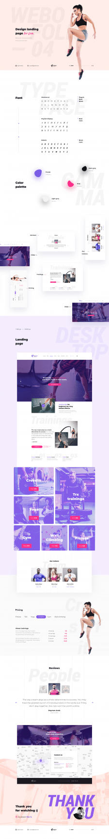 GYM. Native. Landing page.