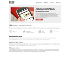landing page on the psd layout