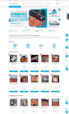 Магазин морепродуктов на шаблоне Opencart 3